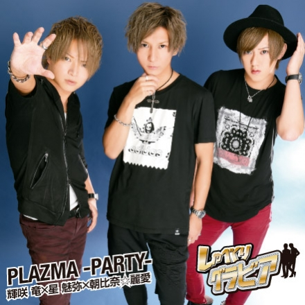しゃべくりHOST MOVIE『PLAZMA -PARTY-