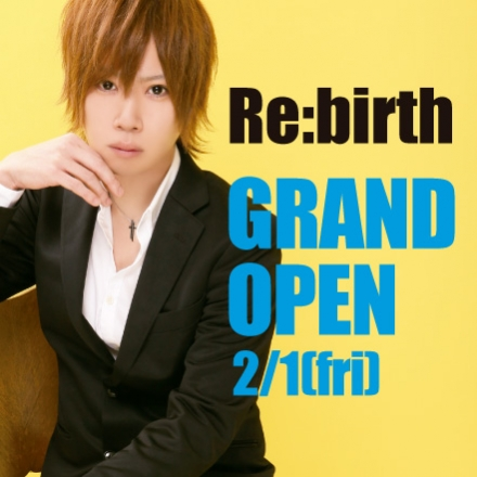 イベント告知『Re:birth』 GRAND OPEN