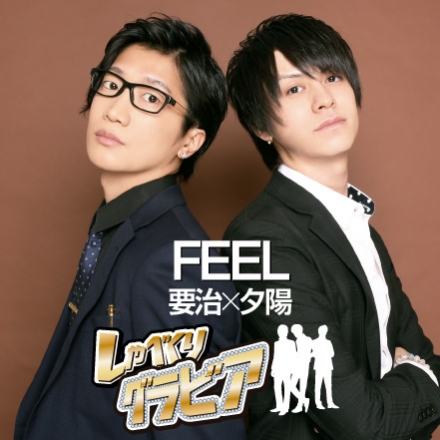 しゃべくりHOST MOVIE『FEEL』